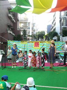 「たまプラーザ夏祭り」ありがとう!