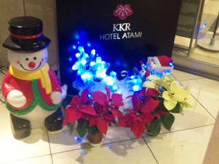 熱海KKRホテルにて
