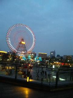 横浜から直帰します