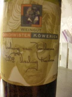 珍しいワイン