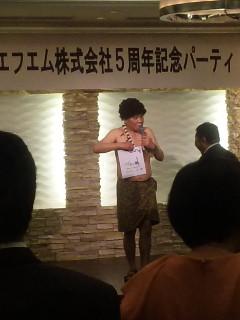 朝霞すまいるFM開局5<br />  周年記念パーティー