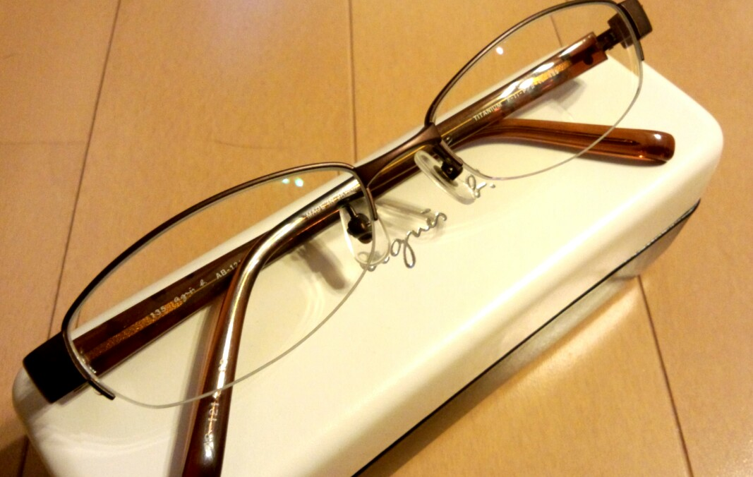 新しい眼鏡