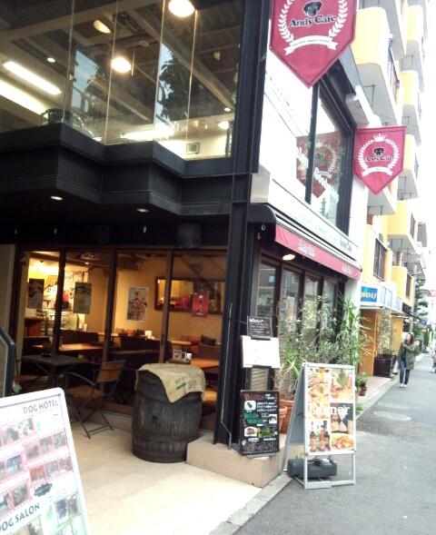 池尻Andy Cafe