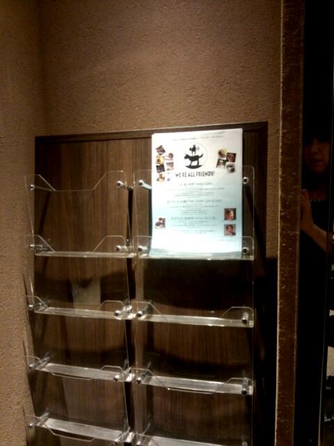 新☆日比谷シティホテル