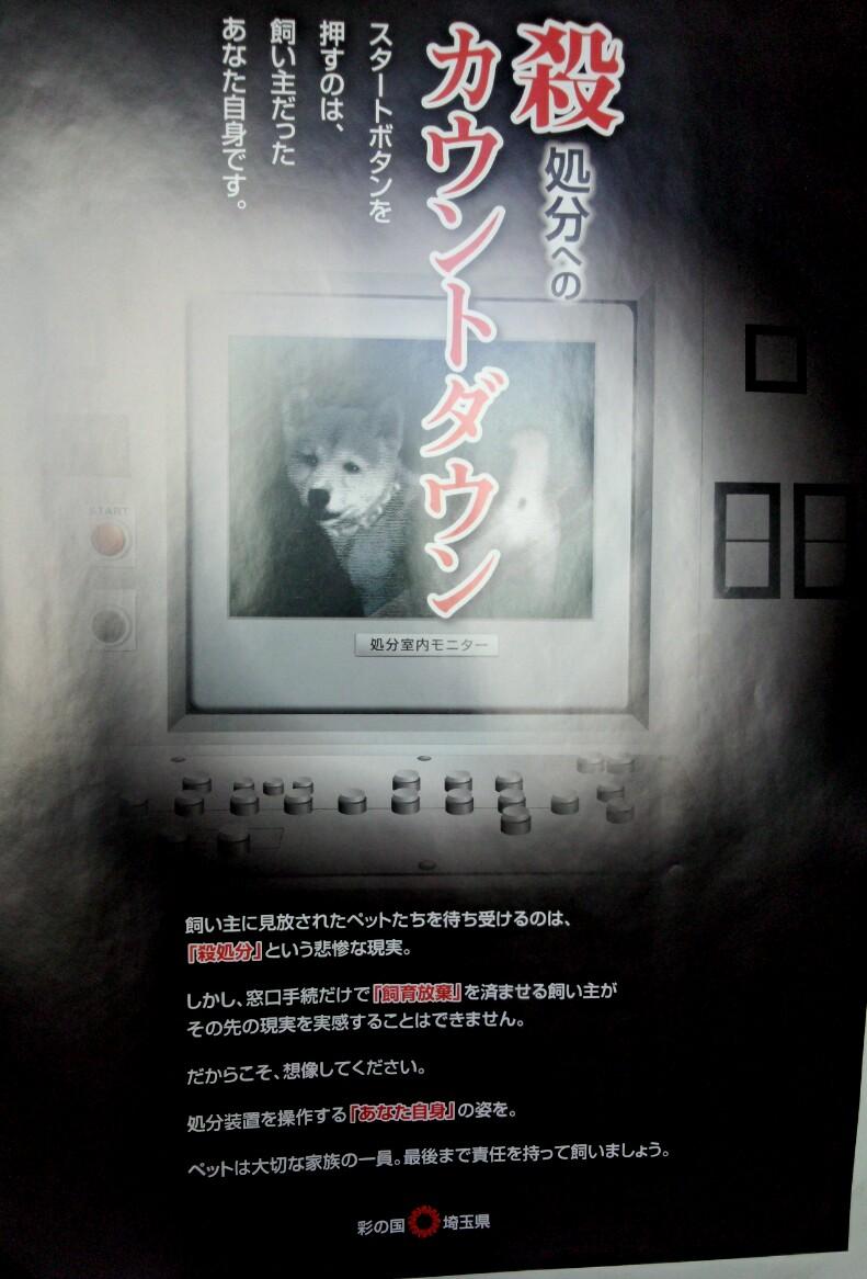 県庁→収録♬