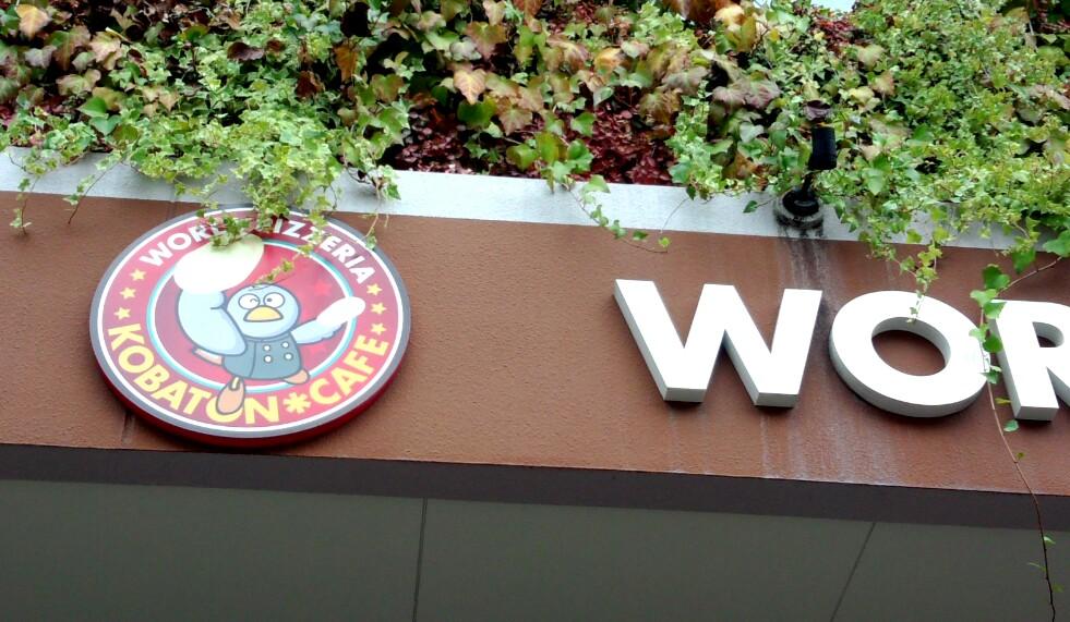 埼玉県動物愛護推進員さんの会議に参加してきました♬